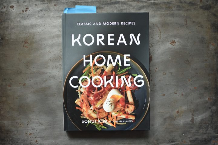 The cover of Korean Home Cooking by Sohui Kim