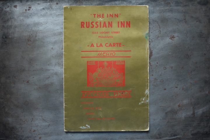 Front of a menu from The Russian Inn