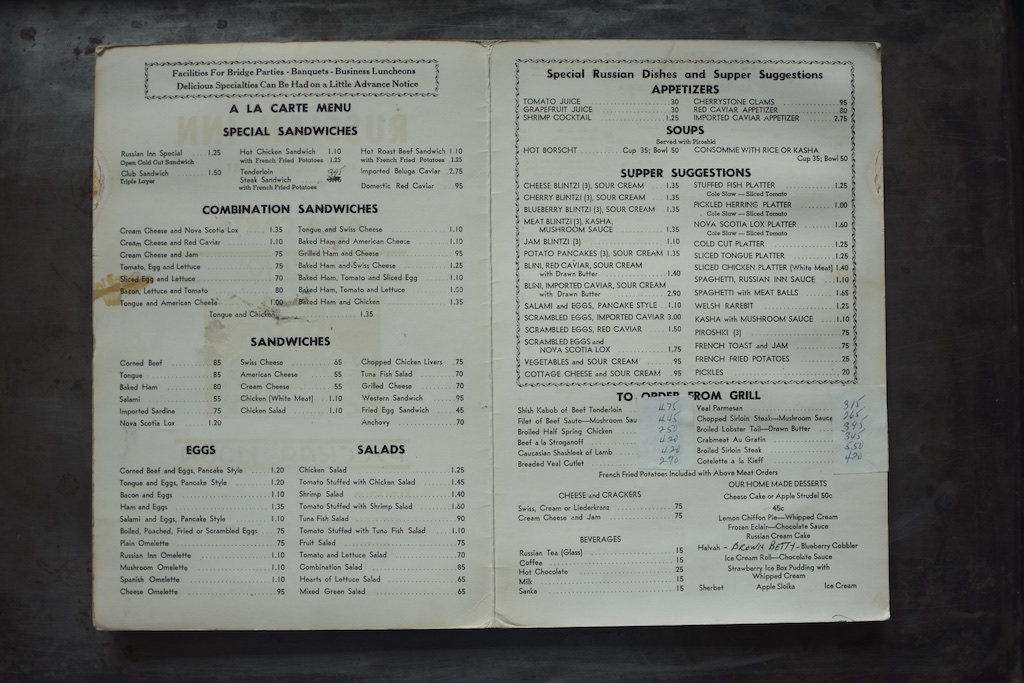 Interior of the Russian Inn a la carte menu